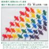 第25回 おりがみカーニバル 子ども部門作品募集中!