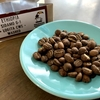 【珈琲レビュー】沖縄セラードコーヒー / エチオピア は抽出技術が試される!? レモン風味がふくよかな豆