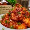 【レシピ】鶏むね肉で♬ピリ辛ヤンニョムチキン♬