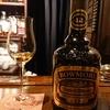 ウィスキー(264)ボウモア12年 旧ボトル