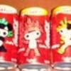 オリンピックコカコーラ缶