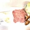 【創作レシピ】ローらないレタス〜レタスと合挽肉を使った料理〜