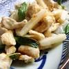 鶏肉と長芋のにんにく塩炒め(おまけ:夜のお散歩)