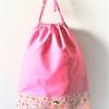 入園入学グッズレッスンー⑪手縫いでちくちくお着替え袋(体操着入れ)