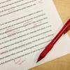 大学受験の小論文は3つのコツをおさえれば高得点を狙うことが出来る!