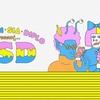 2018年最強ユニット LSD (Labrinth, Sia, Diplo)