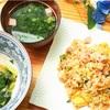 15分で今夜の献立!小松菜の使い切りレシピ「チャーハン・スープ・ナムル」