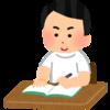 学歴コンプレックスをぶっとばせ・放送大学で学ぶにはどんな順序で学べばよいか
