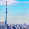 実力蔵がひしめく日本の中心地 関東圏でおすすめの日本酒ランキングTOP10