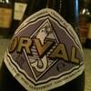 『ベルギービール』が安く買えました。自分で飲んだので、今回は番外編です。
