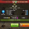 ミャンマー戦、逆転勝利!