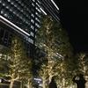 Shibuya.apk #12に登壇してきました