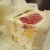 フルーツ好きには堪らない!!『メルシィ』のフルーツサンドを食べました @西区都町