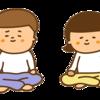 マインドフルネス瞑想はうつ病緩和に効果ある?リスクは?