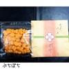 京都 北山◆ぷちぽち◆北区 北大路 スイーツ 和菓子 ラスク専門店