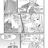 【漫画】「SEOコンサルタント」がWEBでAKB総選挙を応援するマンガ『AKB総選挙物語』松井玲奈編