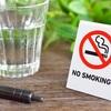 禁煙の成功例