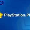 PlayStation®Plus 無料体験コード入手方法まとめ【モンハン:ワールド】