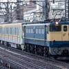 2021.9.18 東京メトロ17000系甲種