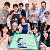 【イベント告知】第16回ふゆかつ麻雀大会@五反田クスクス