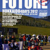 HOKKAIDO 4DAYS 2012