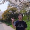 田中光PV⑤:『purity』の思い出