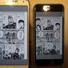 漫画を読むならiPhone7 vs Galaxy Note IIIのどっち?