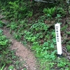 大倉山1443m