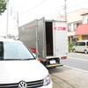 今日も荷物がバタバタっと到着・・・杉島ブログです。