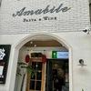 南通Amabileの第1回ワイン会