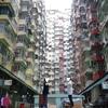 香港ディズニー旅行記15 壮観!ロケ地にもなった巨大集合住宅