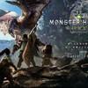 【E3 2017】あの『モンスターハンター』がとうとうPS4に