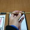1本3000円の毛筆を買った