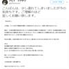 【後編】アヒト(VOLA & THE ORIENTAL MACHINE)問題は日本に生きる人全員の問題