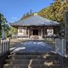 補陀落渡海の伝説 死と再生の熊野山・補陀洛山寺に行ってきました!