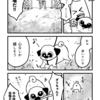 パグの子犬をお迎えした話(22)広場デビュー
