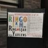 9月22日(木)リンゴスター&ヤーレンズ1日10公演耐久ライブ『RINGO JAM〜リンゴスターのトッパレ』@新宿vatios