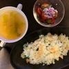 ホタテと生海苔のガーリックバターライス☆