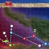 艦これ 2018年初秋イベント E-2「海峡奪還作戦」輸送ゲージ (甲作戦)攻略