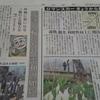 東京新聞に、明日の大会の記事が載りました。