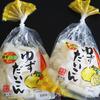ヤマサン食品株式会社の「ゆずだいこん」をダイエットに取り入れています