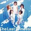 PRINCESS PRINCESS(プリンセス プリンセス)9th アルバム『The Last Princess』レビュー