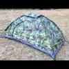 ソロ用テントを試してみた【Sutekus ソロテント】《そとあそびNO.49》