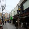 ドルで買い物ができる町、横須賀