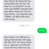 ベトナムのプリペイドSIM、Viettelの通信が突然遅くなった!データ残量の確認方法