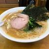 【今週のラーメン2156】 らーめん 㐂輪 (川崎・新丸子) ラーメン・大盛り・麺カタメ