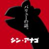 【中級編】シンバリューベット
