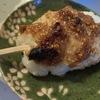 五平餅レシピ!簡単人気のたれ作り方であまからうまい!くるみがあると最強なくてもトースターで #半分青い