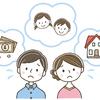 金銭感覚に欠ける配偶者は「家庭の不幸」という結果しか生まない