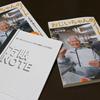 商品開発に情熱を傾ける職人二人の物語「おじいちゃんのノート 下町の職人魂がオンリーワンを生んだ」(中村輝雄)